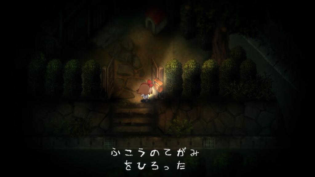 f:id:tatsutatsu2150:20200423073616p:image