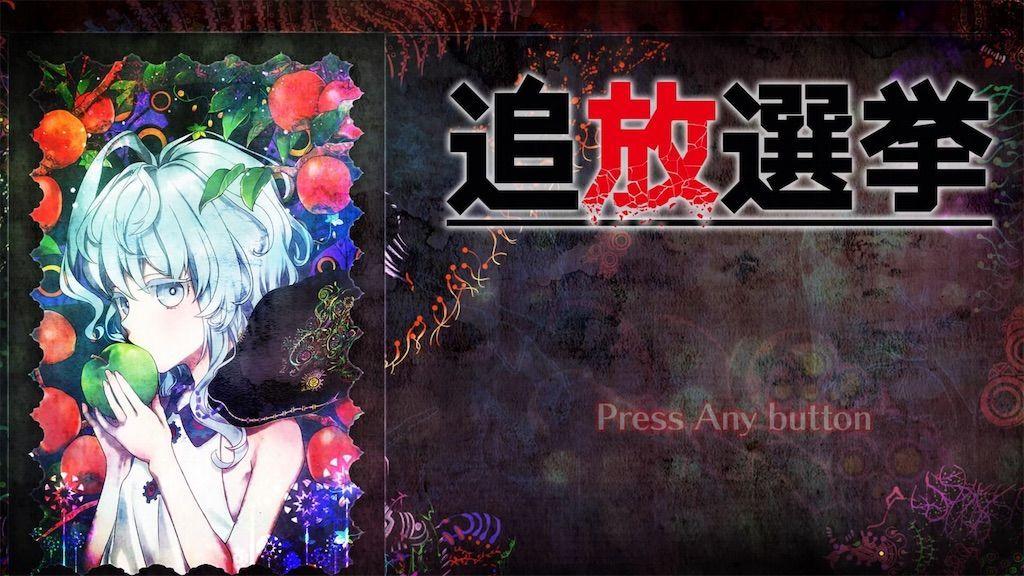 f:id:tatsutatsu2150:20200425074630j:image