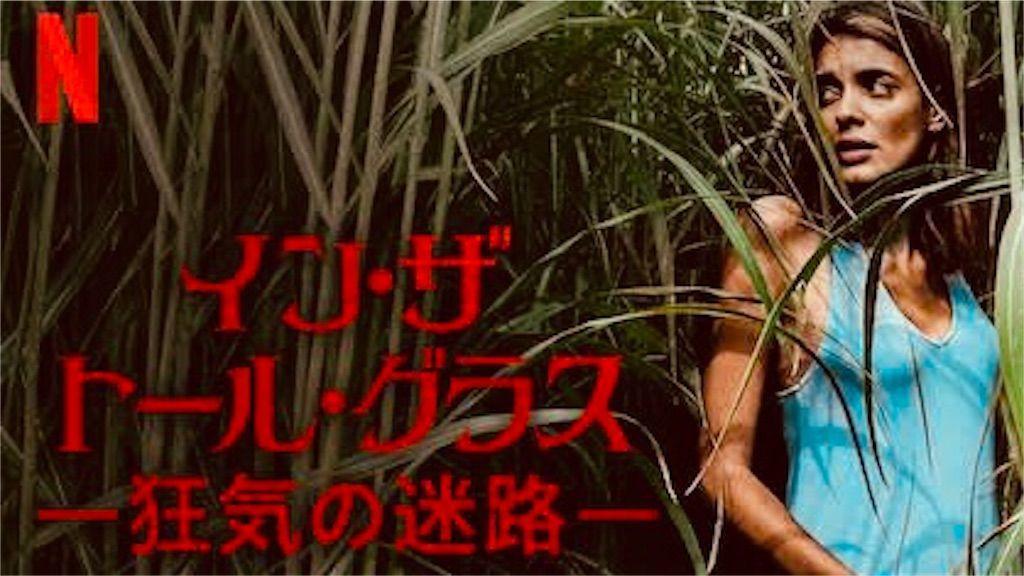 f:id:tatsutatsu2150:20200427074950j:image