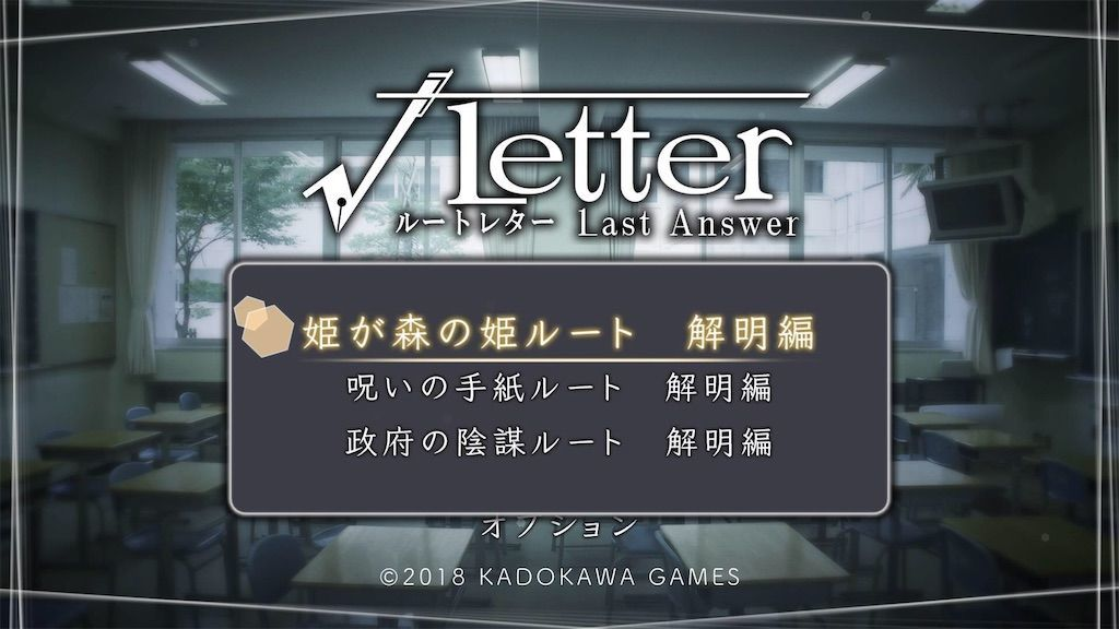f:id:tatsutatsu2150:20200428105055j:image