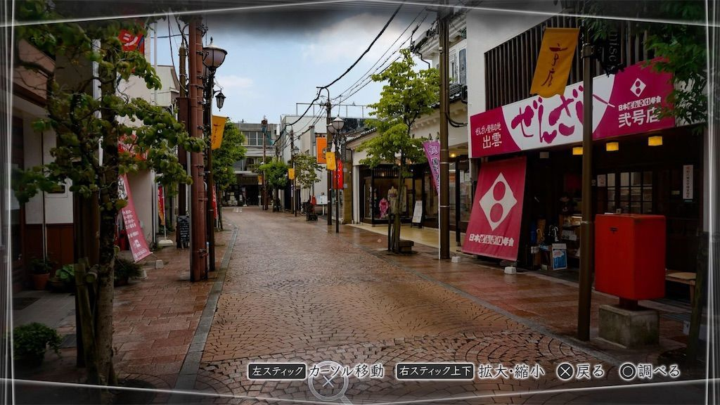 f:id:tatsutatsu2150:20200428105333j:image
