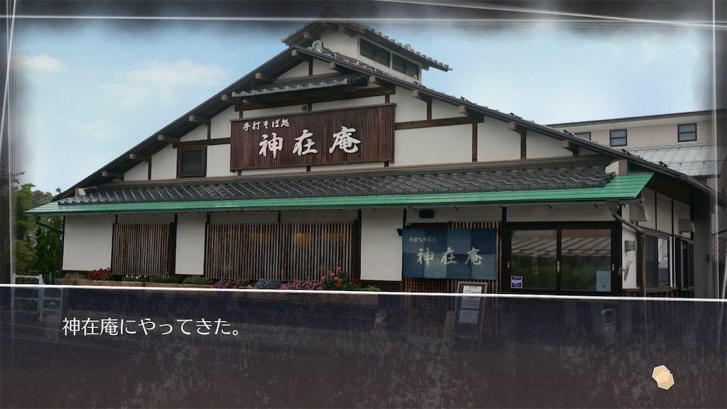 f:id:tatsutatsu2150:20200428105341j:image