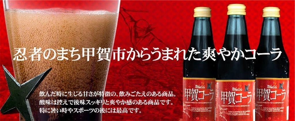 f:id:tatsutatsu2150:20200429075725j:image