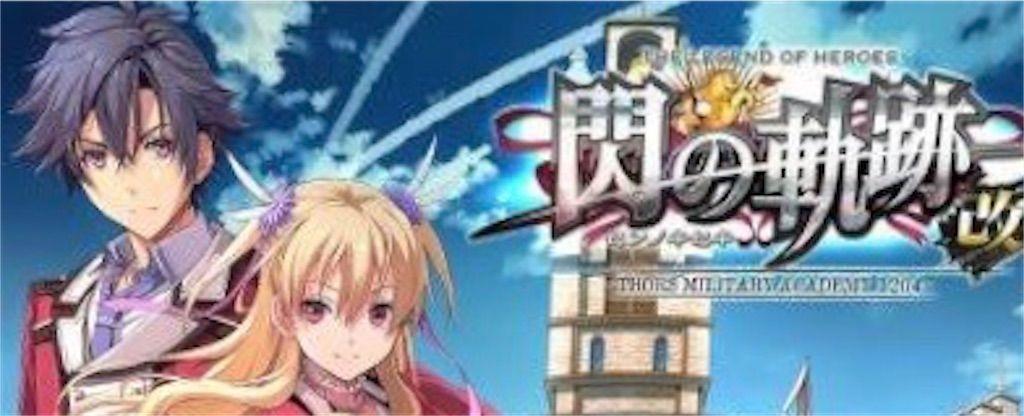 f:id:tatsutatsu2150:20200501071118j:image