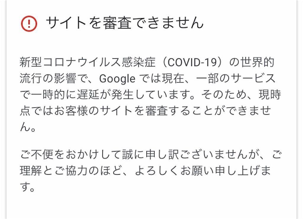 f:id:tatsutatsu2150:20200505020200j:image
