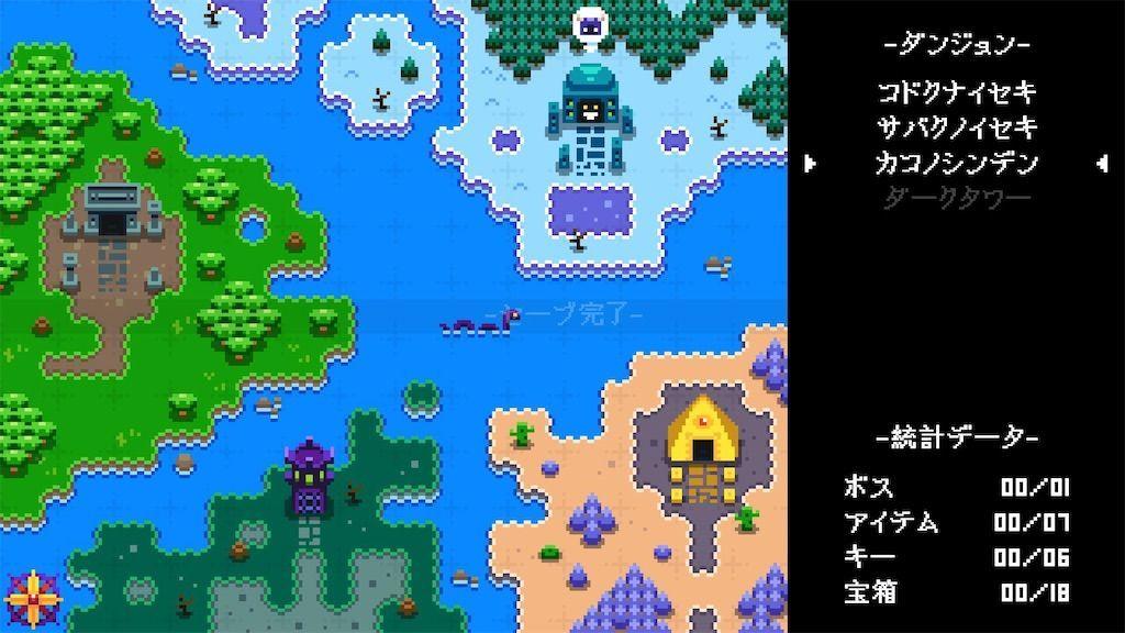 f:id:tatsutatsu2150:20200505184052j:image