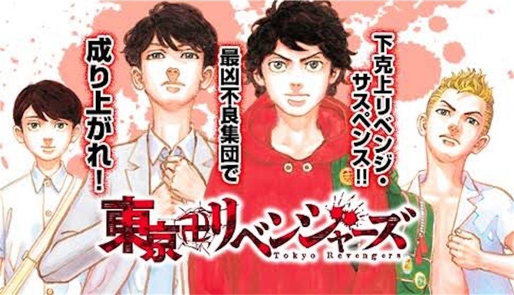 f:id:tatsutatsu2150:20200506194100j:image