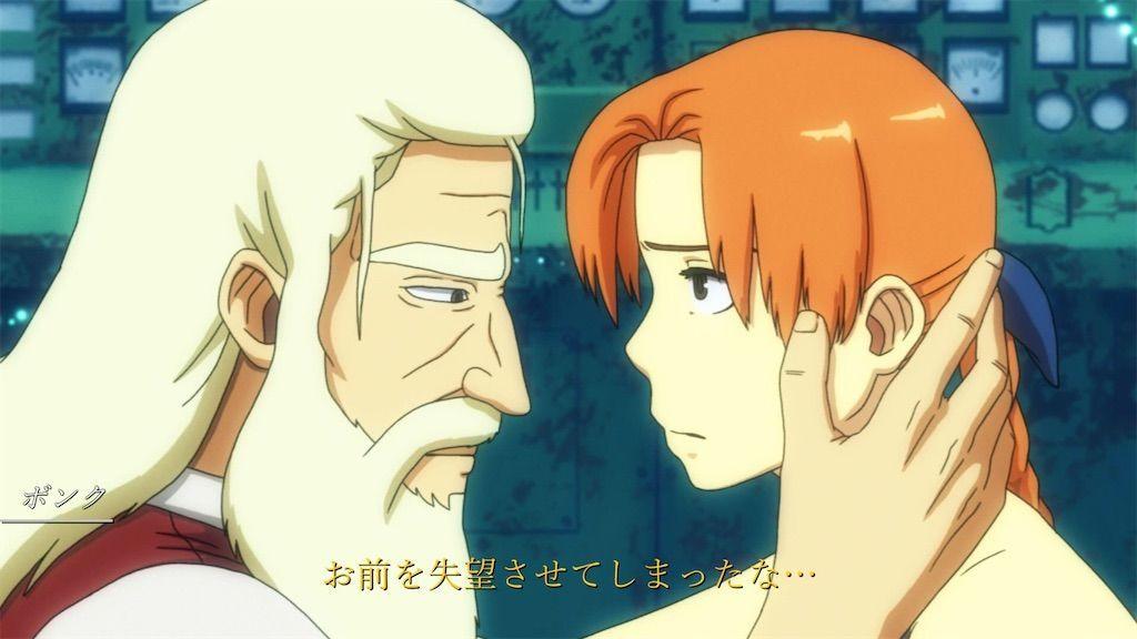 f:id:tatsutatsu2150:20200509000954j:image