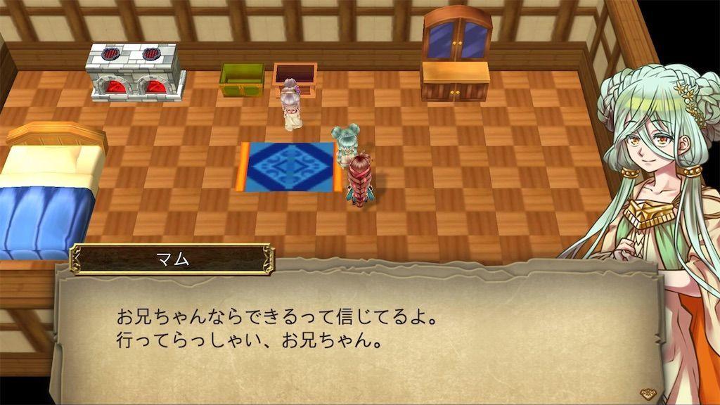 f:id:tatsutatsu2150:20200511092223j:image