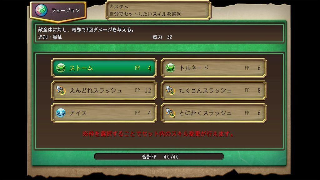 f:id:tatsutatsu2150:20200511165941j:image