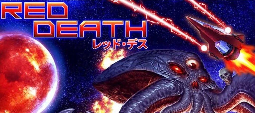 f:id:tatsutatsu2150:20200513072547j:image