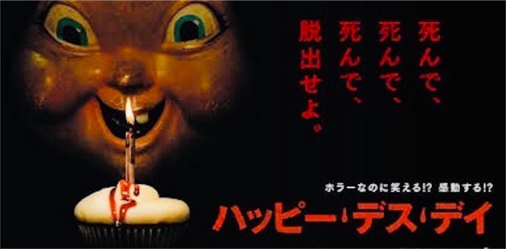 f:id:tatsutatsu2150:20200517101138j:image