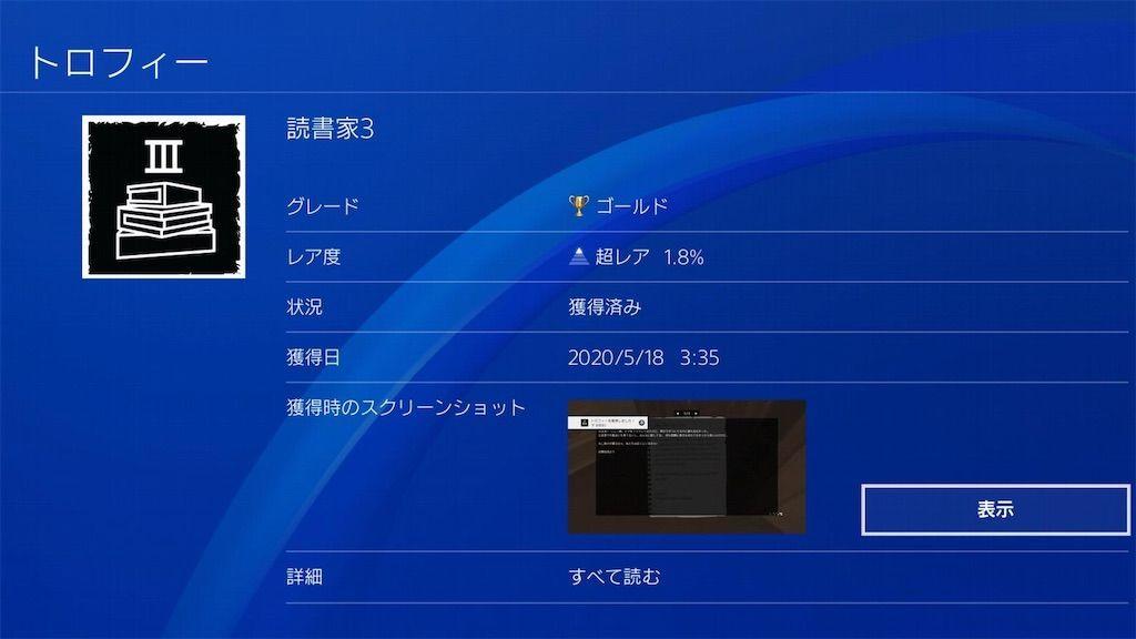 f:id:tatsutatsu2150:20200518070545j:image