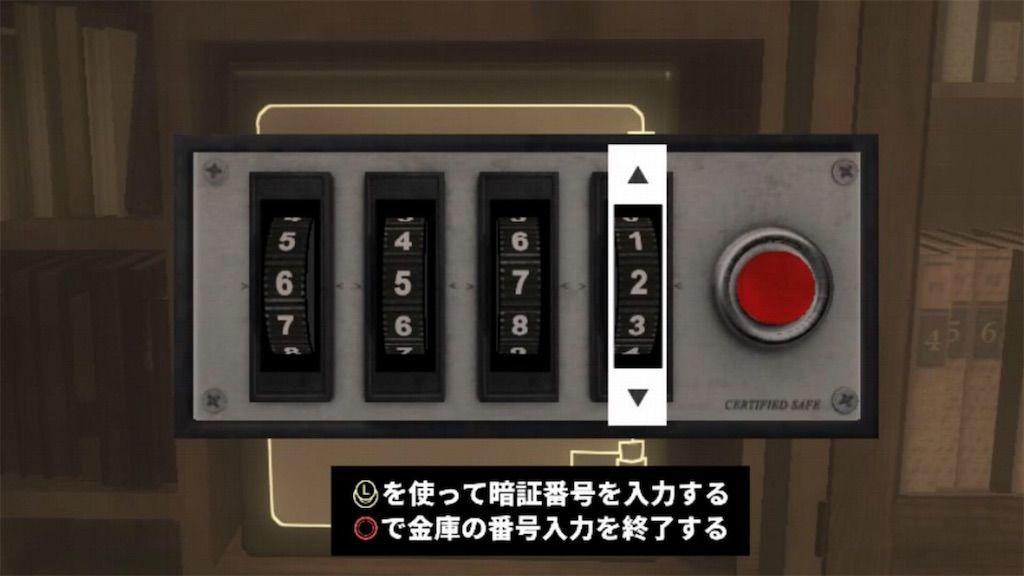 f:id:tatsutatsu2150:20200518072017j:image