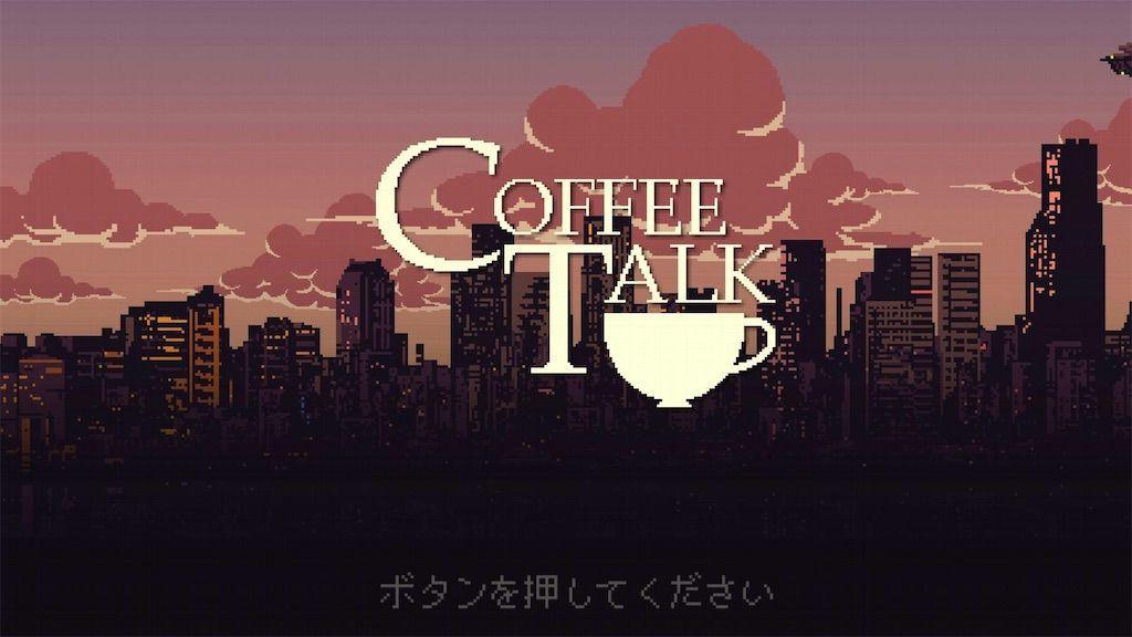 f:id:tatsutatsu2150:20200519090525j:image