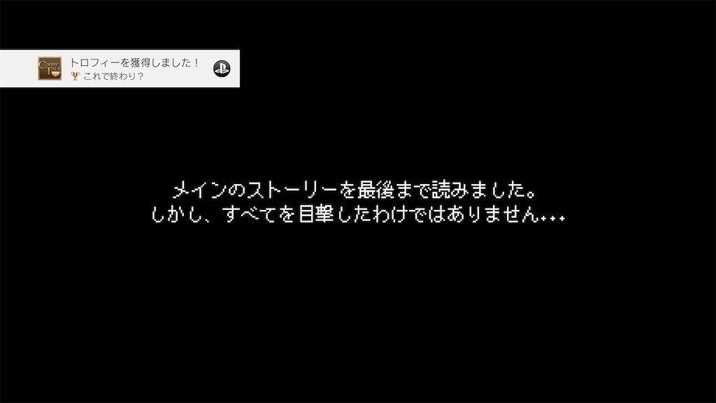 f:id:tatsutatsu2150:20200519095449j:image