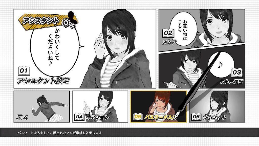 f:id:tatsutatsu2150:20200520083102j:image