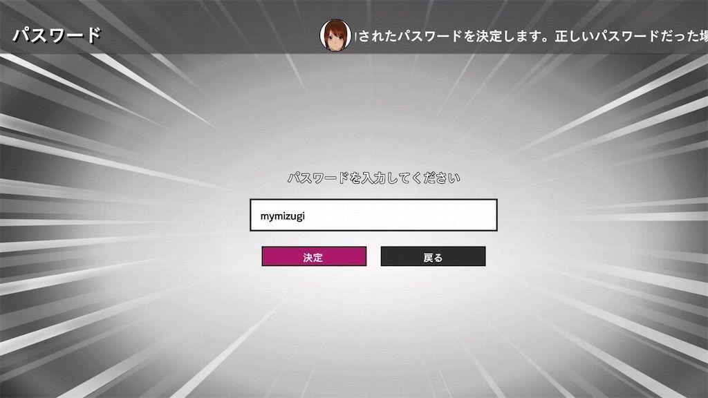 f:id:tatsutatsu2150:20200520083110j:image