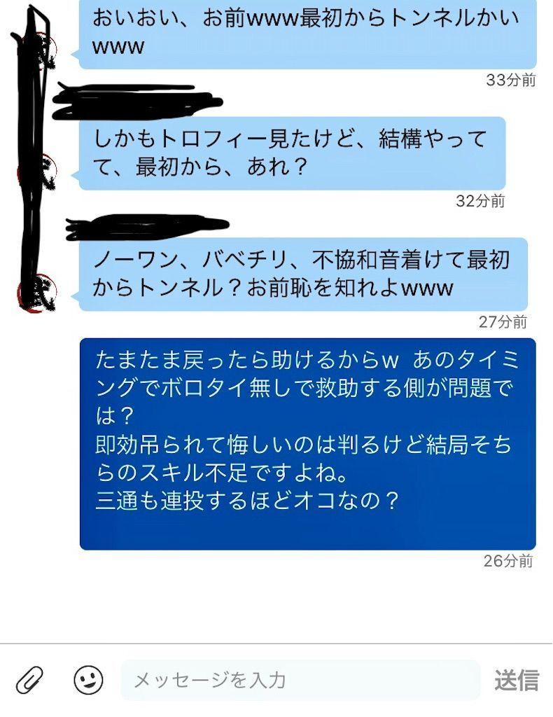 f:id:tatsutatsu2150:20200524085409j:image