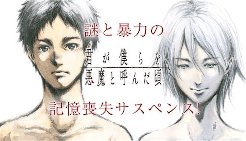 f:id:tatsutatsu2150:20200531221331j:image