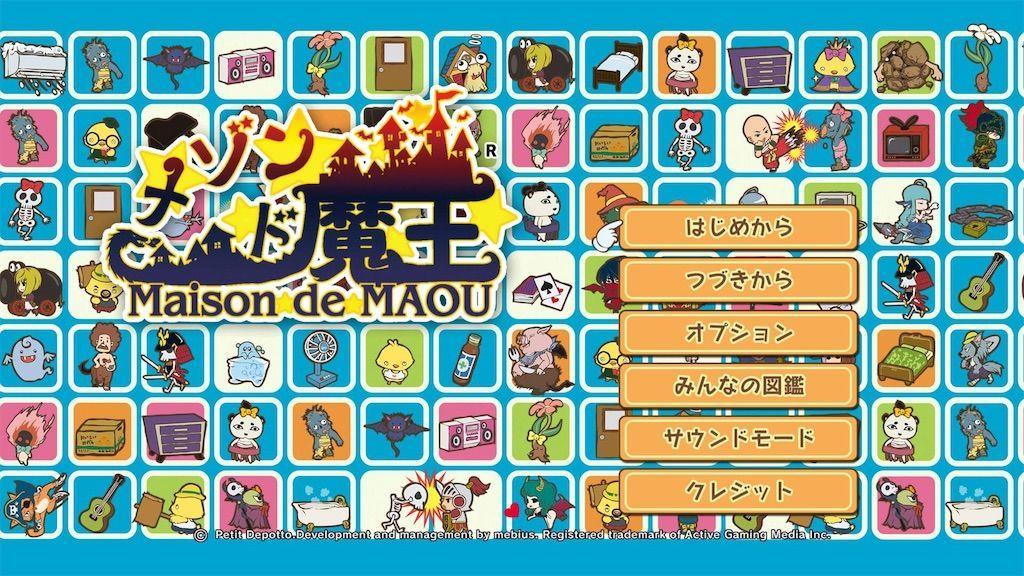 f:id:tatsutatsu2150:20200604070051j:image