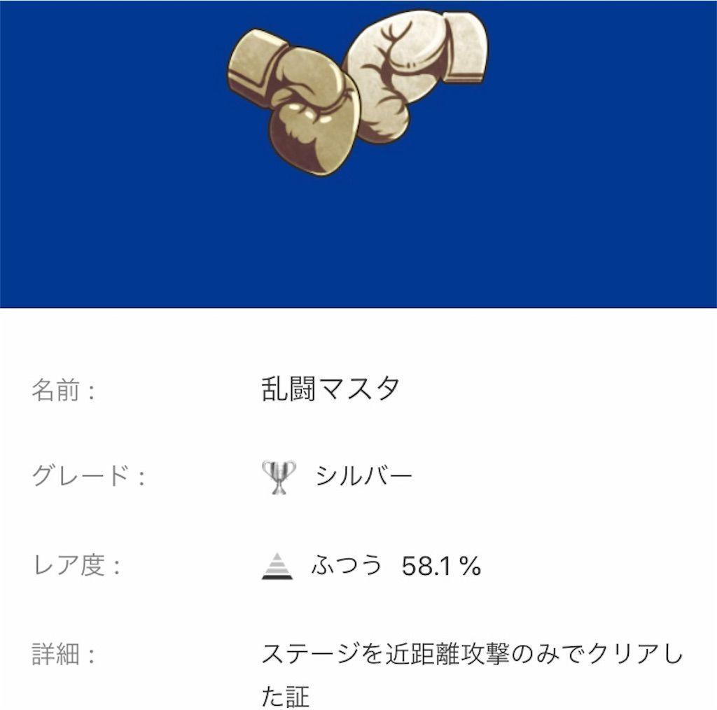 f:id:tatsutatsu2150:20200606165924j:image