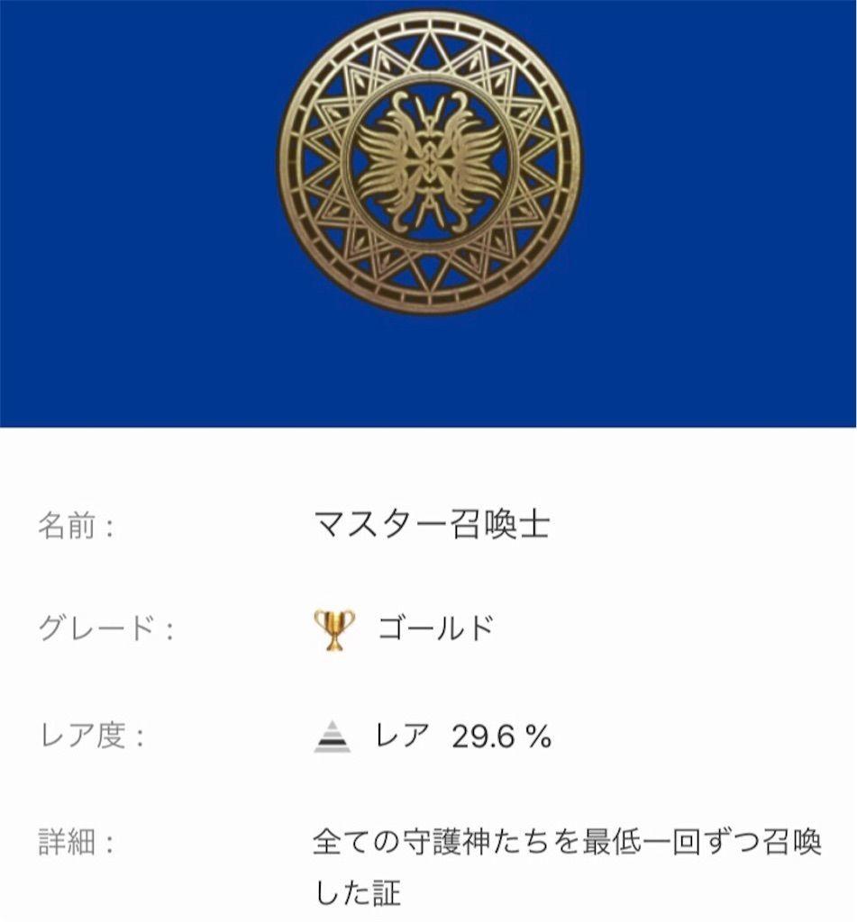 f:id:tatsutatsu2150:20200606172730j:image