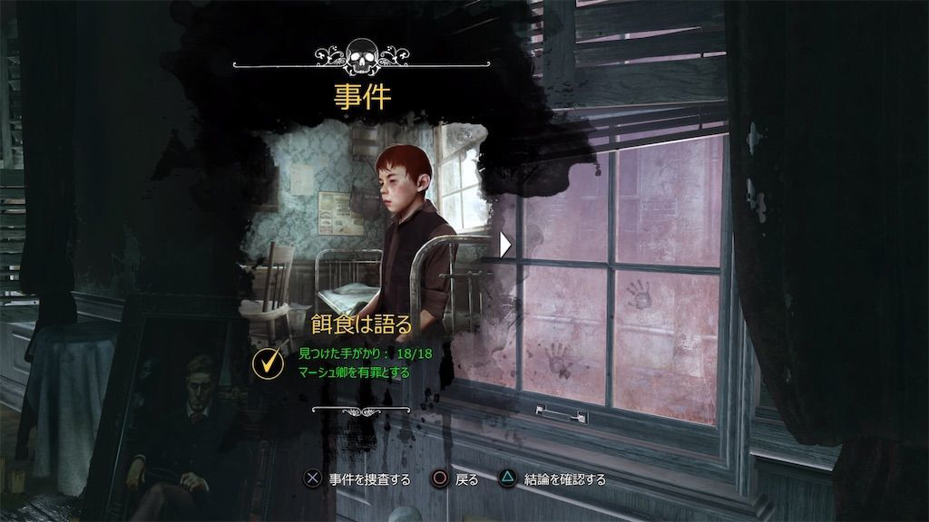 f:id:tatsutatsu2150:20200610094233j:image