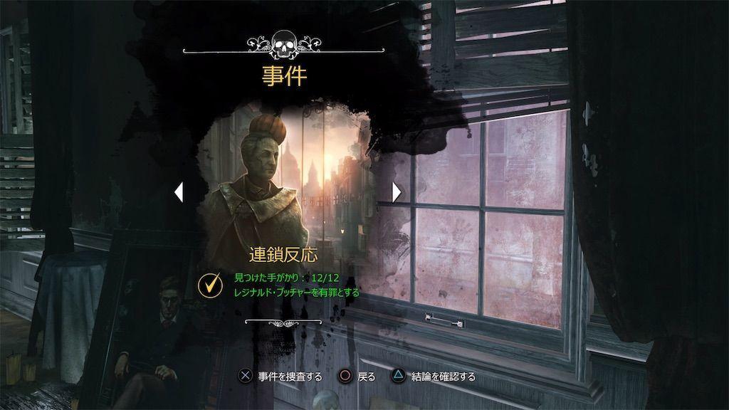 f:id:tatsutatsu2150:20200610095540j:image