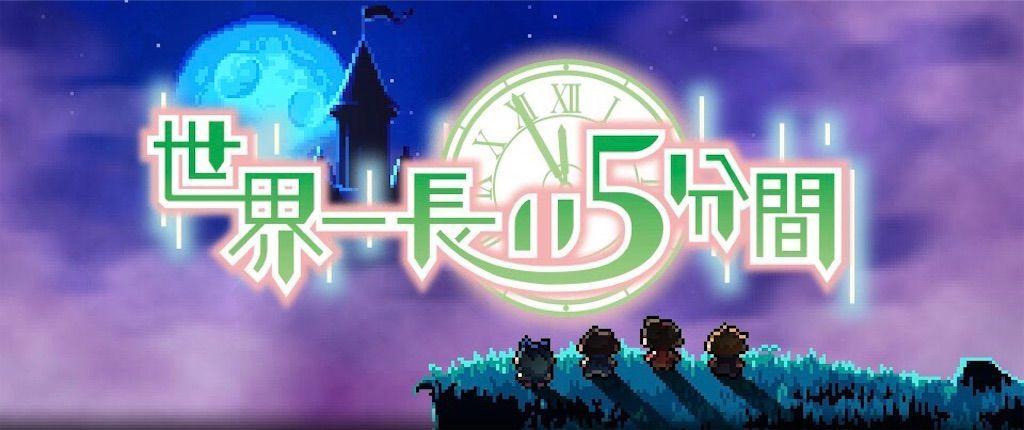 f:id:tatsutatsu2150:20200616093059j:image