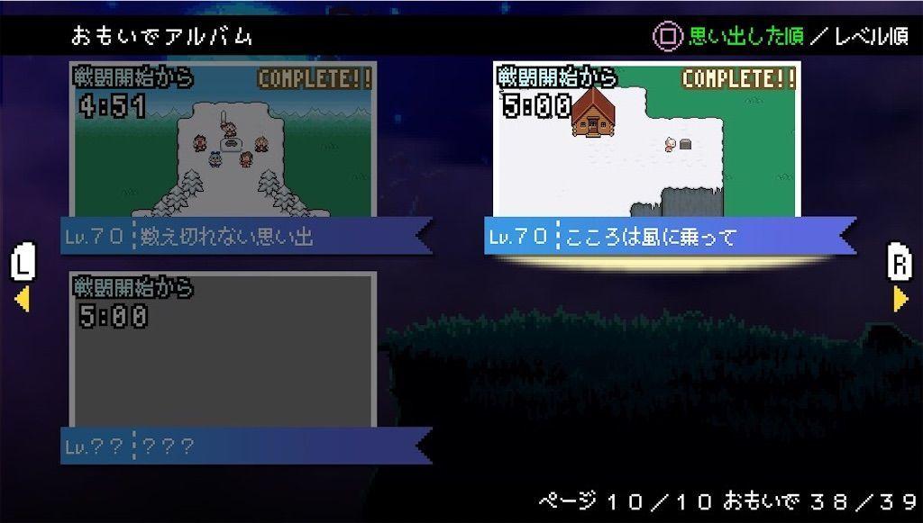f:id:tatsutatsu2150:20200616161235j:image