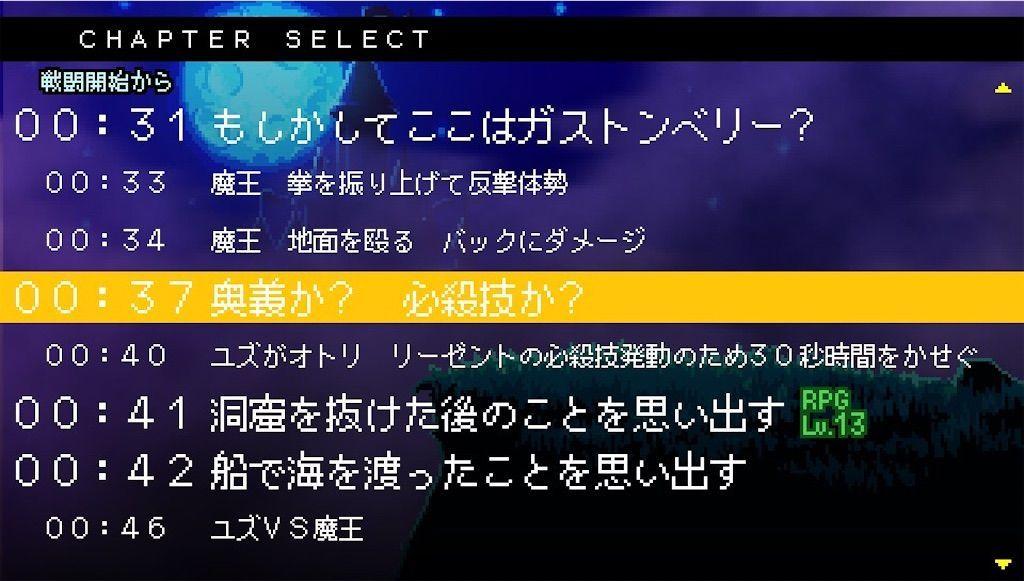 f:id:tatsutatsu2150:20200616164106j:plain