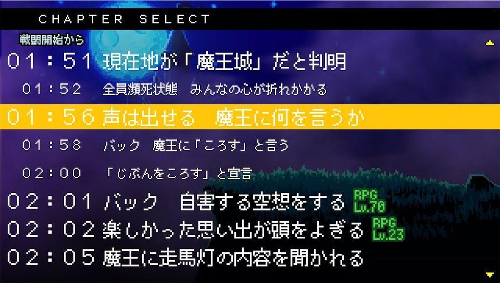 f:id:tatsutatsu2150:20200616164340j:plain