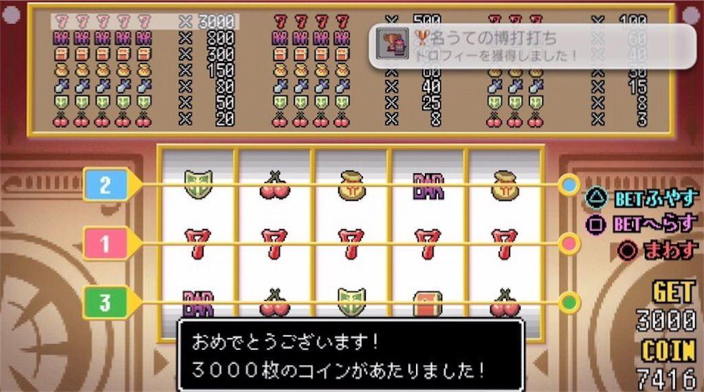 f:id:tatsutatsu2150:20200616170719j:plain