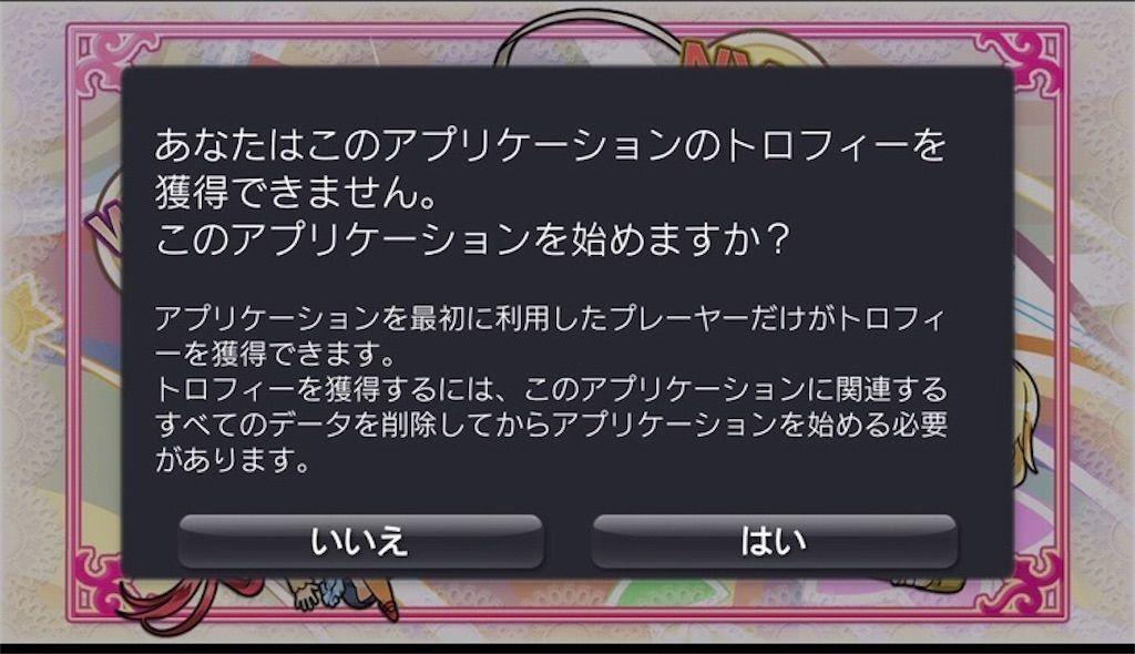f:id:tatsutatsu2150:20200705043029j:plain