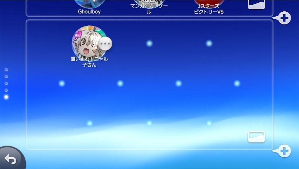 f:id:tatsutatsu2150:20200705043152j:plain