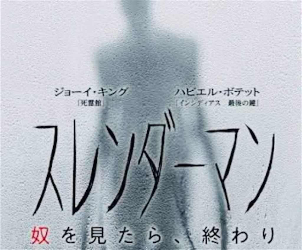 f:id:tatsutatsu2150:20200709073616j:plain