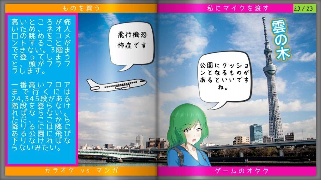 f:id:tatsutatsu2150:20200710112815j:plain