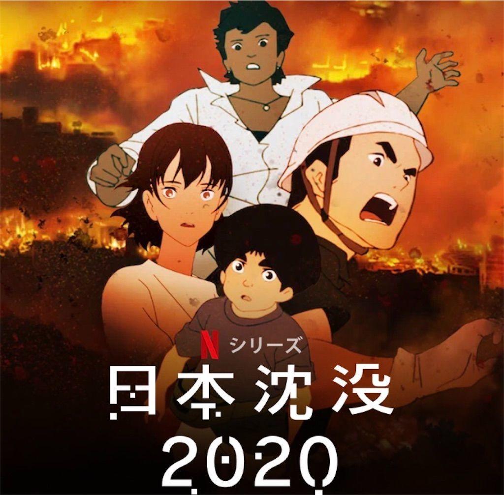 f:id:tatsutatsu2150:20200715082445j:plain