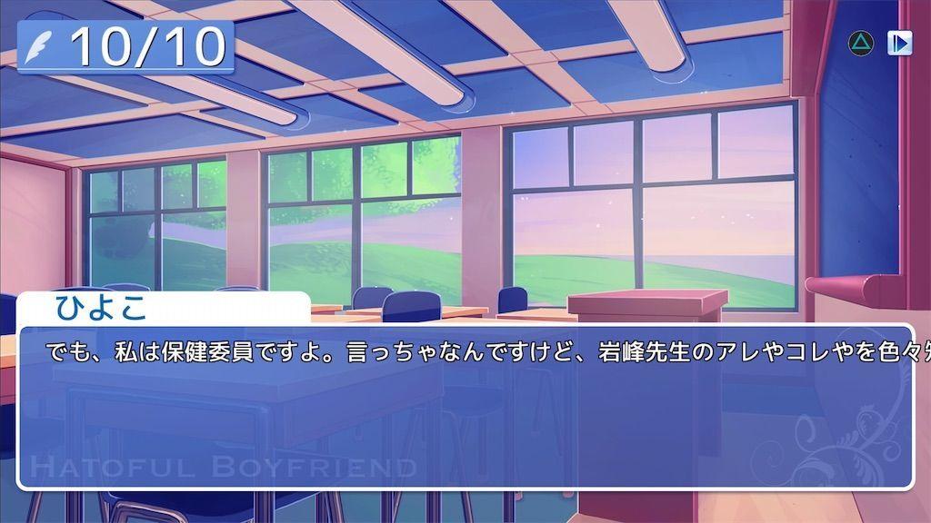 f:id:tatsutatsu2150:20200717072927j:plain