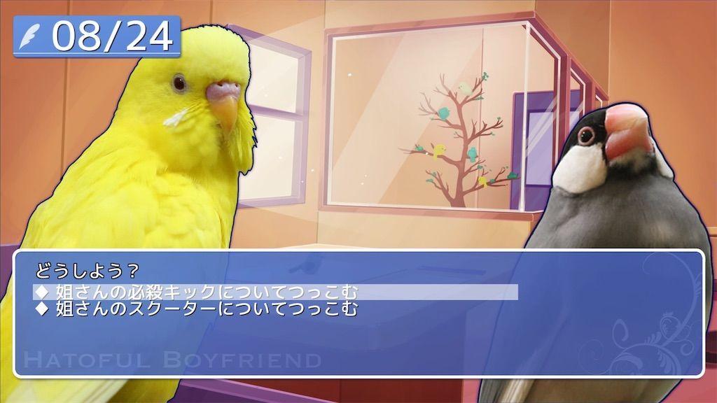 f:id:tatsutatsu2150:20200717080421j:plain