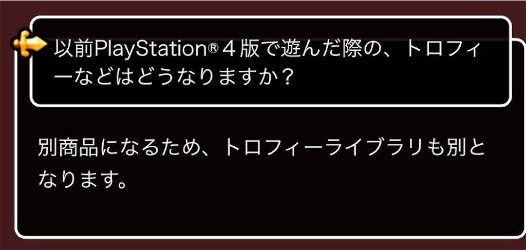 f:id:tatsutatsu2150:20200724202434j:plain