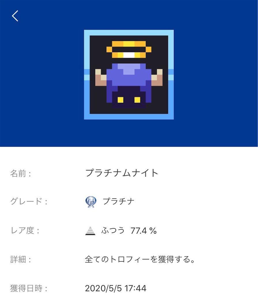 f:id:tatsutatsu2150:20200728100540j:plain