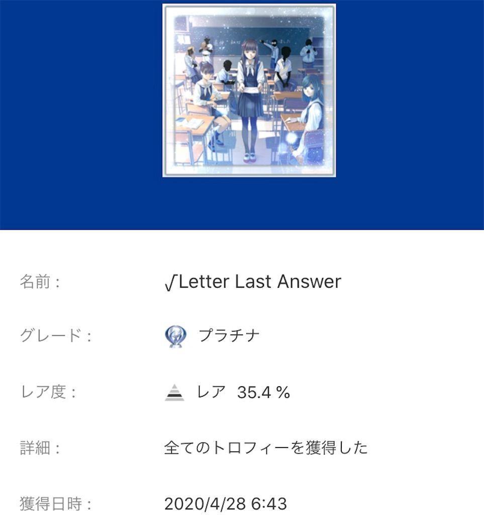 f:id:tatsutatsu2150:20200728120607j:plain