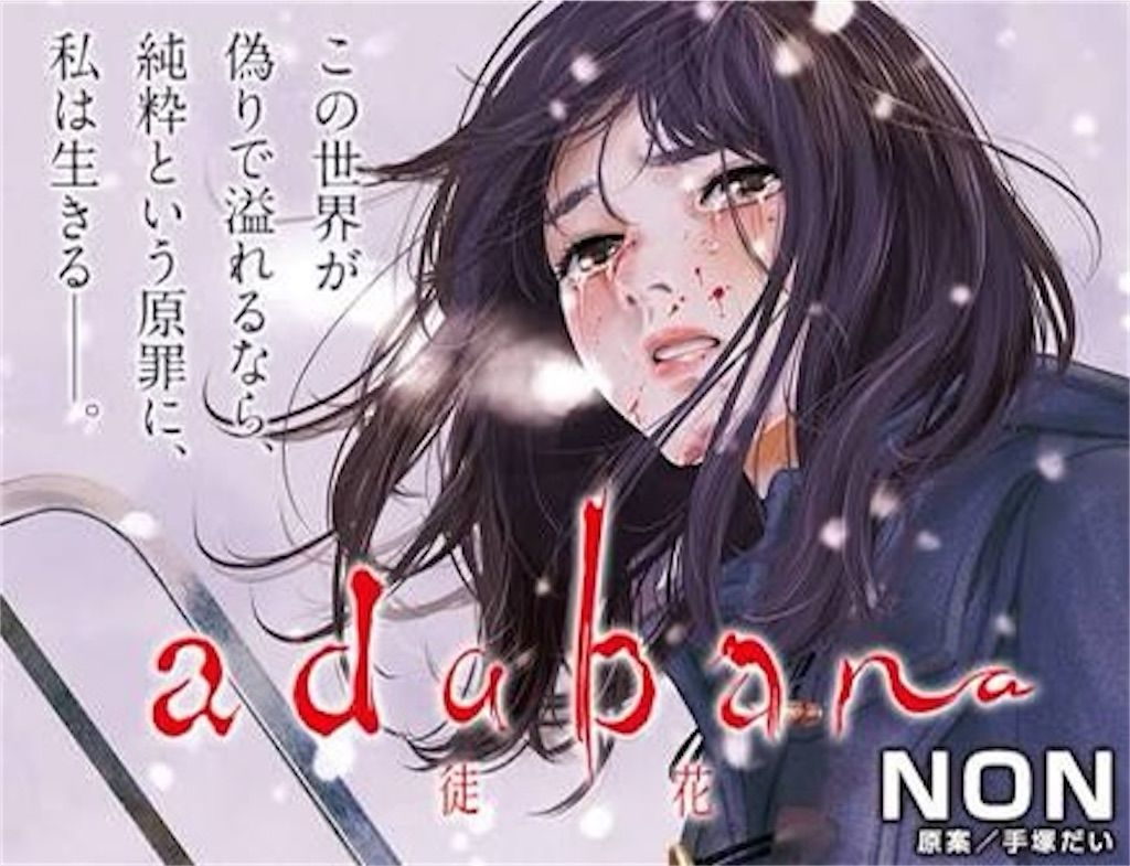 f:id:tatsutatsu2150:20200802090014j:plain