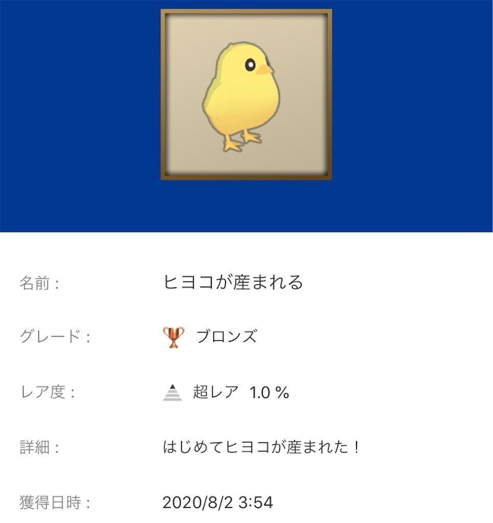 f:id:tatsutatsu2150:20200803090024j:plain