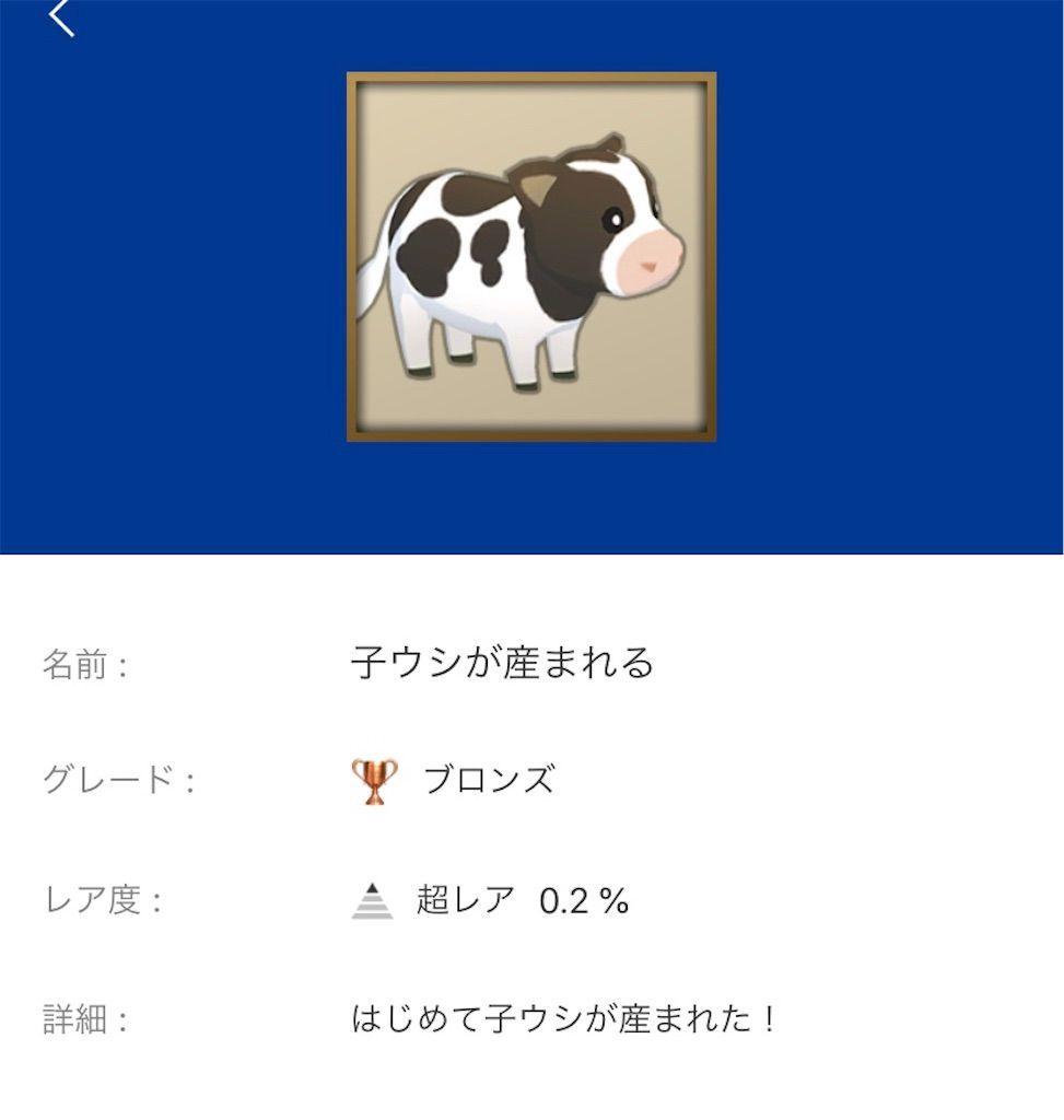 f:id:tatsutatsu2150:20200803090315j:plain