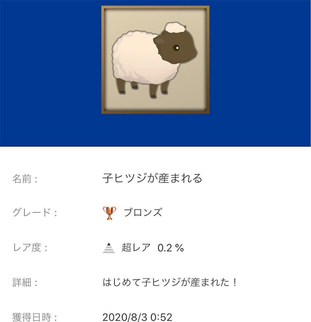 f:id:tatsutatsu2150:20200803090342j:plain