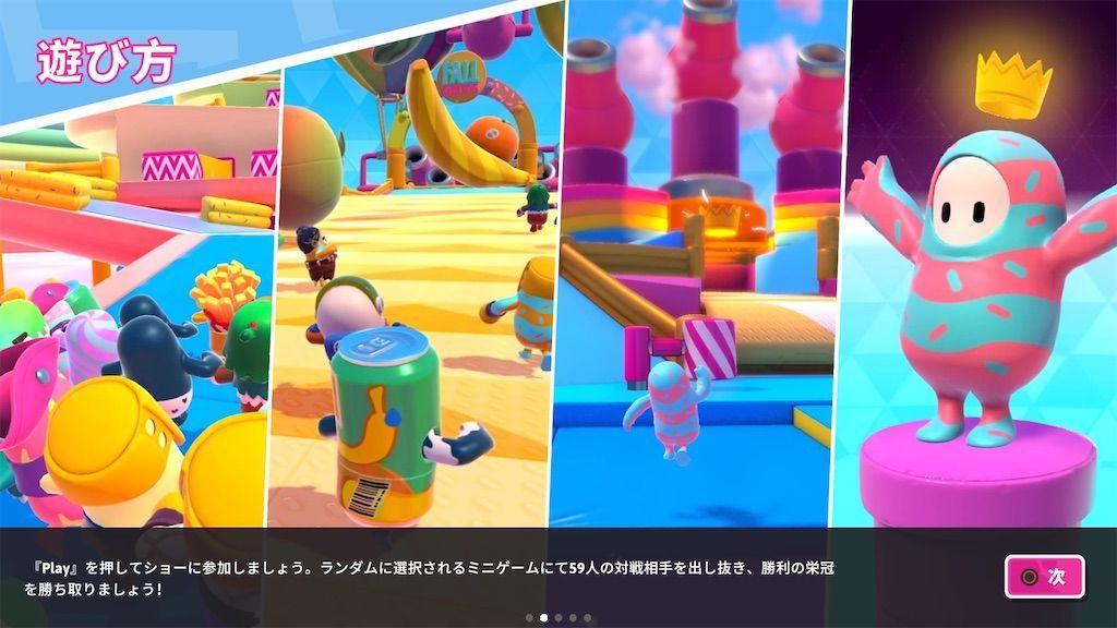 f:id:tatsutatsu2150:20200804124121j:plain