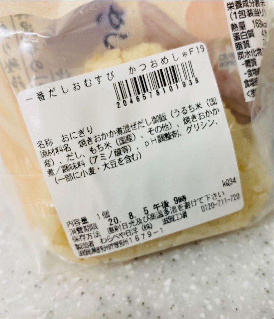 f:id:tatsutatsu2150:20200805102325j:plain